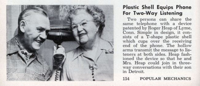 Трубка для двоих (ноябрь, 1953).
