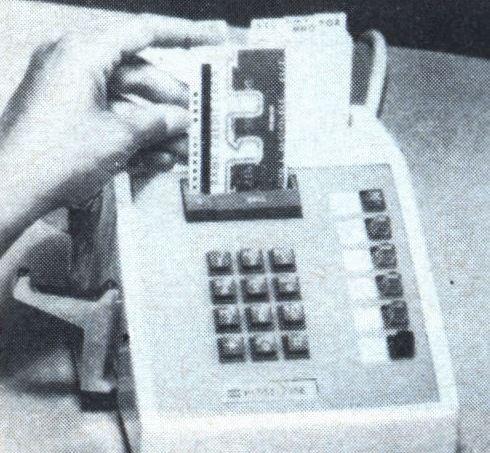 Автоматизированный набор телефонного номера (апрель, 1971)