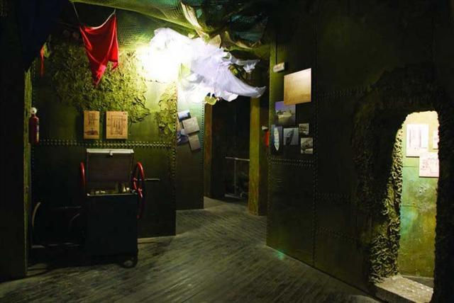 Музей катастроф на водах (Украина)