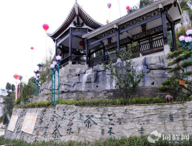 Музей чая в Мейтане: крупнейший памятник чайнику (Китай)