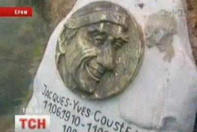 Подводный памятник Жаку-Иву Кусто в Алуште (Крым)
