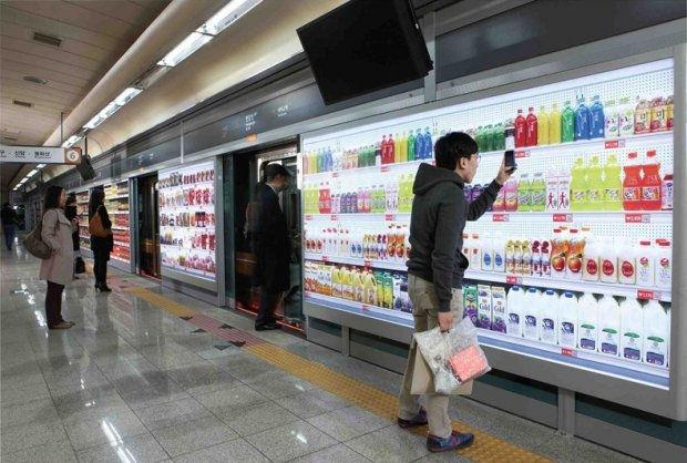 Home Plus: виртуальный супермаркет в реальной жизни (Корея)