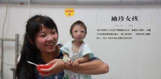 Лианг Сяосяо: самая маленькая трехлетняя девочка в мире (Китай)