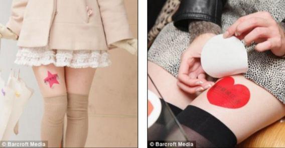 Ножки девушек как рекламная площадь (Япония)