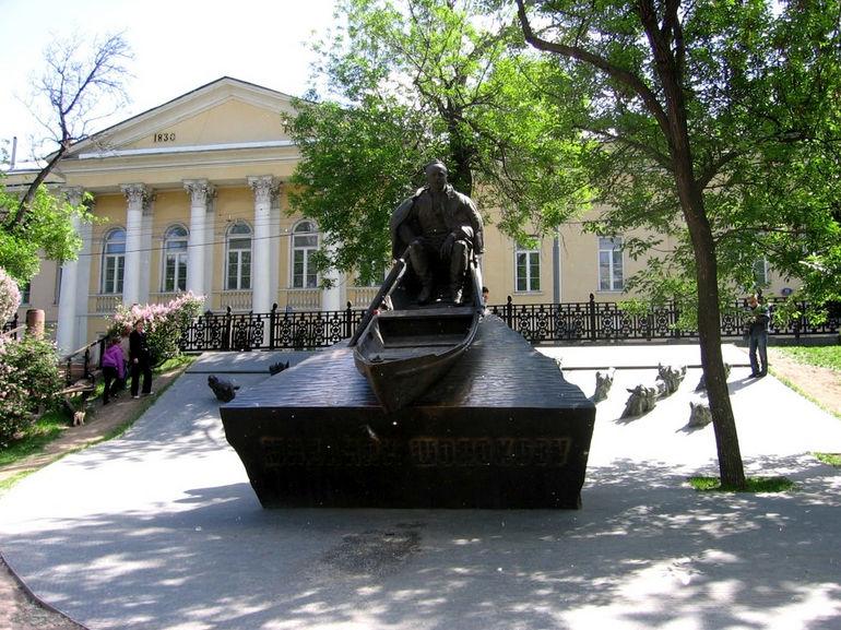 Памятник Михаилу Шолохову в Москве