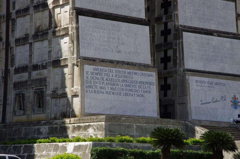 Маяк Колумба в Доминикане
