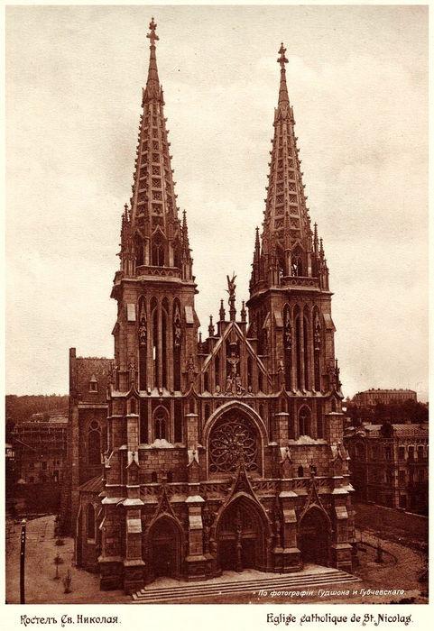 Костёл Святого Николая в Киеве, 1912 год