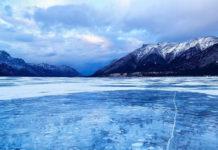 Озеро Авраам (Канада)