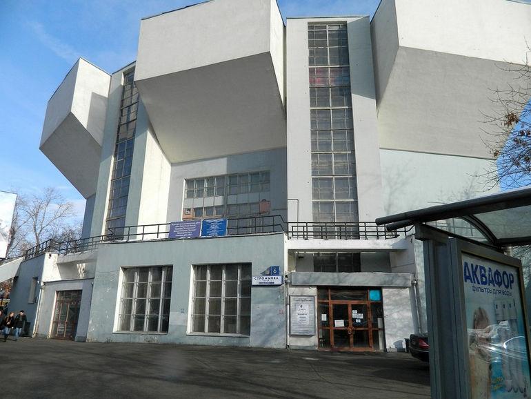 Дом культуры им. И. В. Русакова в Москве (Россия)