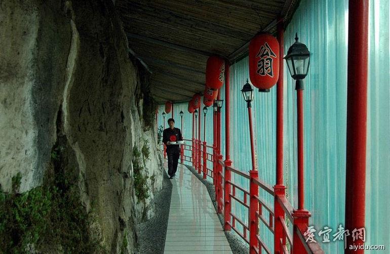 Висячий ресторан Fangweng, Китай