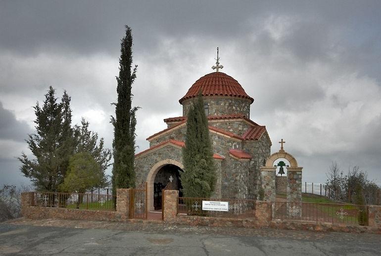 Монастырь Ставровуни (Греция)
