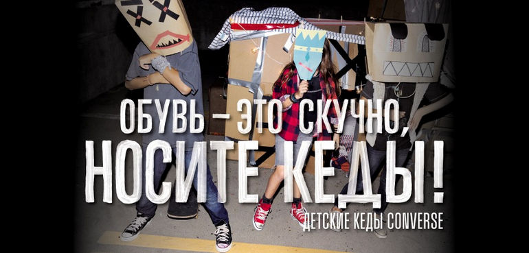 banner_Kids1
