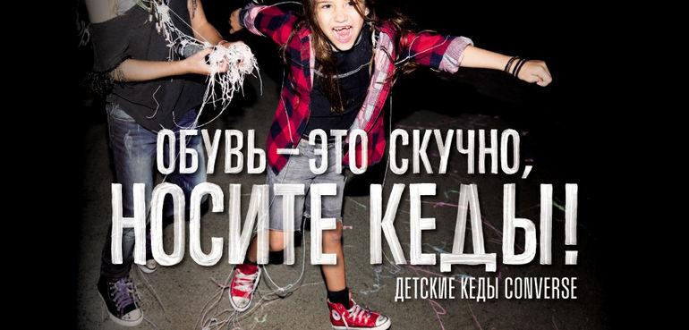 banner_Kids2