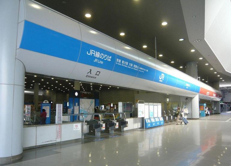 1221288748_kansai-airport_station_02