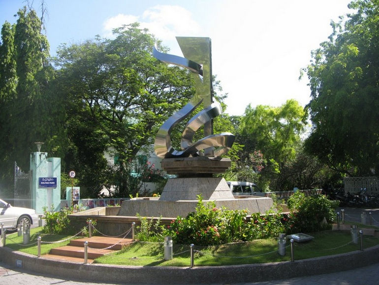 330-park-na-maldivah