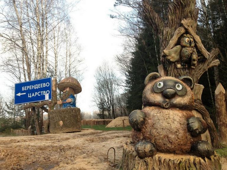 Берендеево царство: отдых в сказке (Россия)