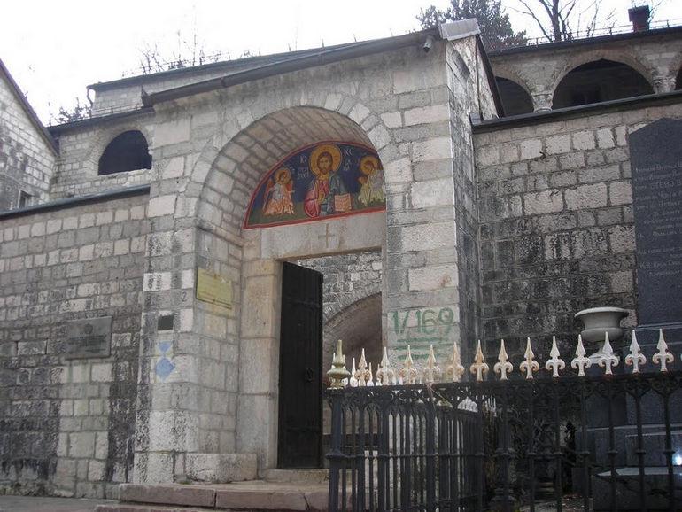 Цетинский монастырь в Черногории