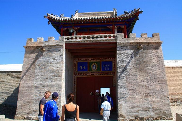 Erdene-Zuu-Monastery-Gate