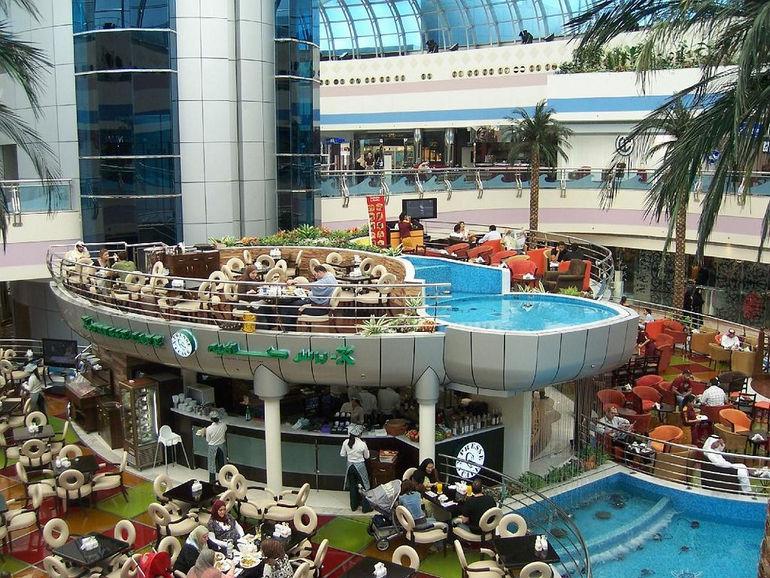 Marina Mall (ОАЭ)