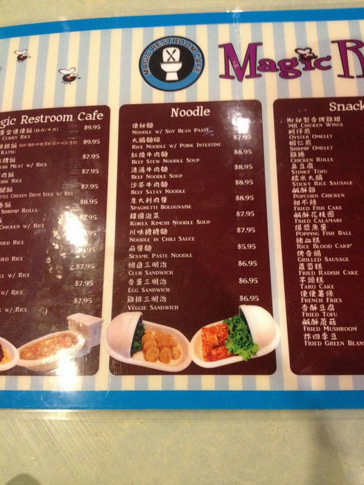 Magic Restroom Cafe: ресторан в туалетном стиле (США)
