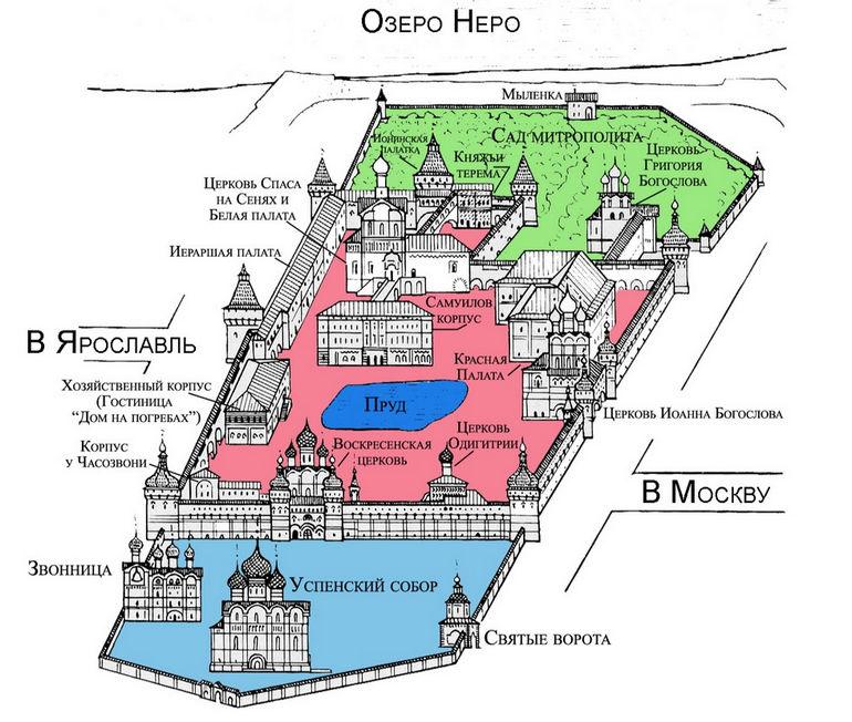 Ростовский кремль