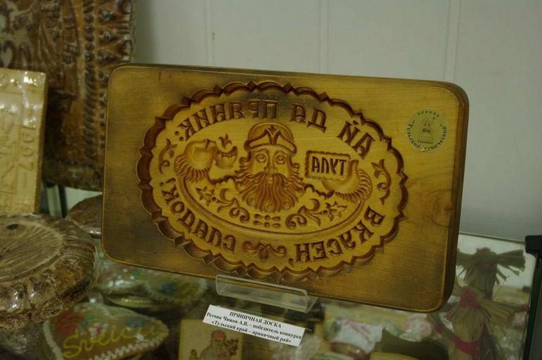Музей Тульский пряник