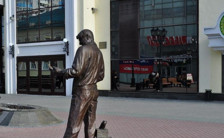 Памятник Гене Букину в Екатеринбурге