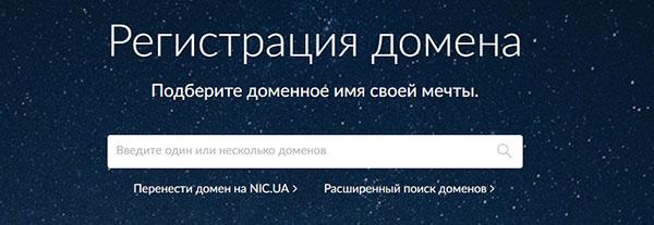 nic.ua