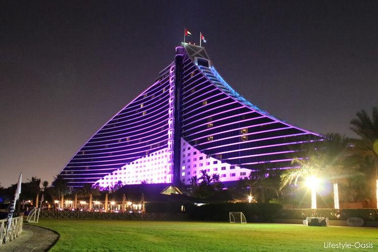 Джумейра-Бич-отель: отдых по-королевски (Дубай)