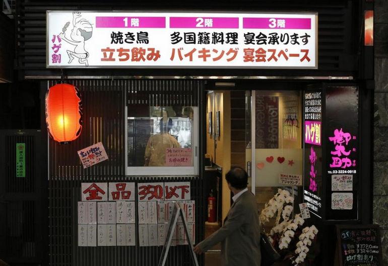 japan-restaurant-bald (1)