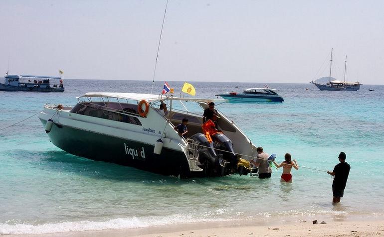 simboat
