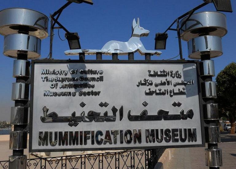 Mummification-Museum-door