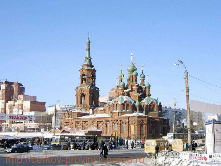 SvTroitsk