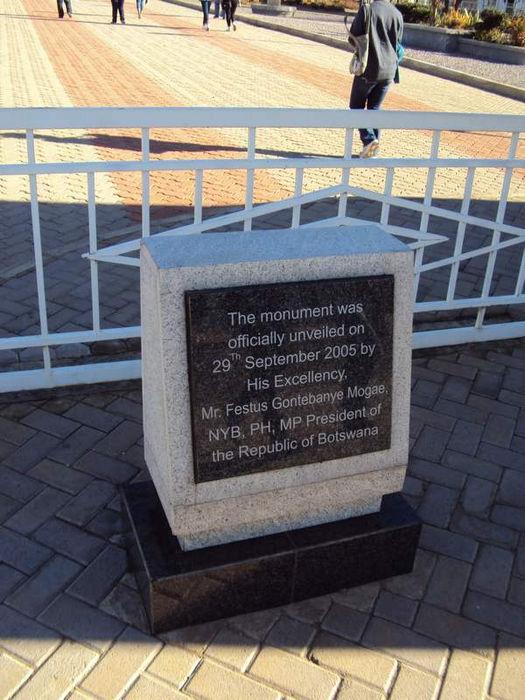 Памятник Three Dikgosi Monument (Ботсвана)