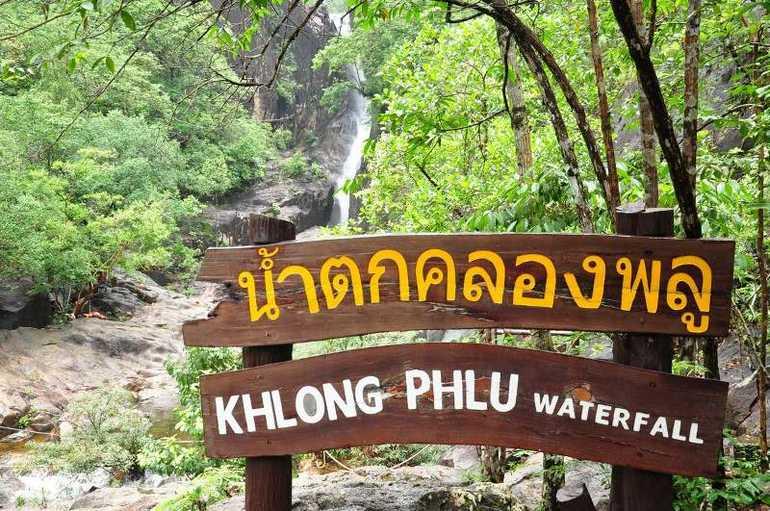 Курорт Ко-Чанг (Таиланд)