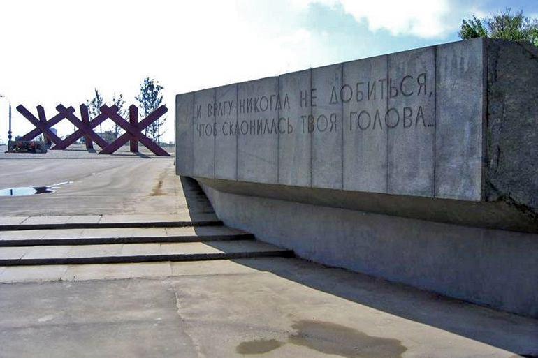 Монумент защитникам Москвы «Ежи» (Россия)