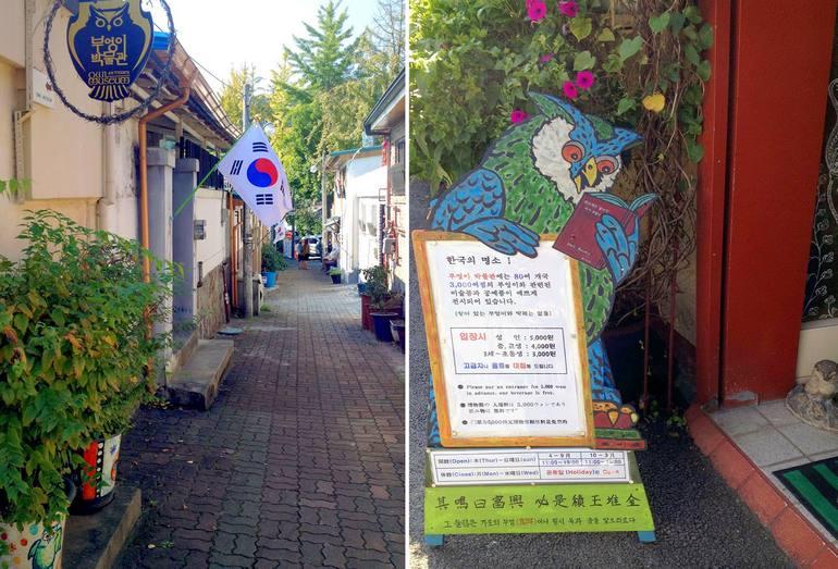 Музей совиного искусства в Сеуле (Южная Корея)