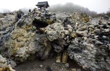 Осорезан: гора страха (Япония)
