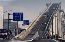 Мост Эшима Охаси (Япония)