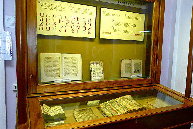Хранилище книг Матенадаран в Ереване (Армения)