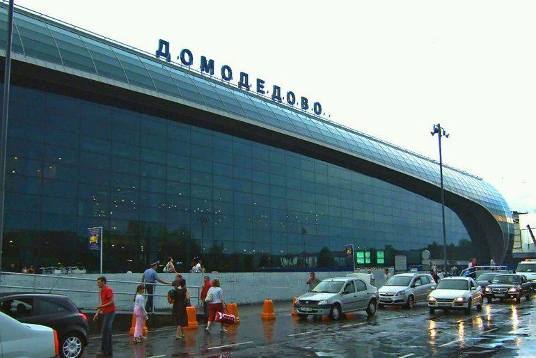 Гостиницы около аэропорта Домодедово с бесплатным трансфером