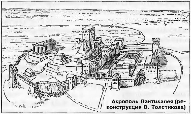 Пантикапей: греко крымский раритет