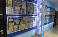 Музей денег в Москве (Россия)