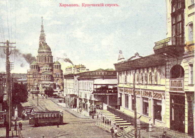 Благовещенская церковь на открытке начала XX века