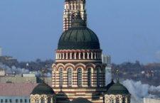 Благовещенский собор в Харькове (Украина)
