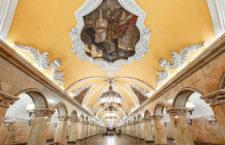 Достопримечательности Москвы. Станция метро «Комсомольская»