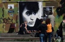 Переулок В. Цоя в Санкт-Петербурге (Россия)
