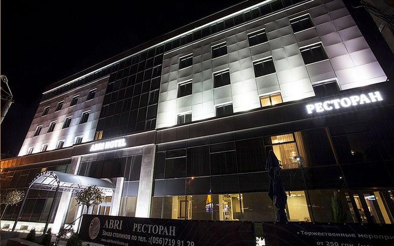 Premier Hotel Abri – один из лучших отелей Днепропетровска