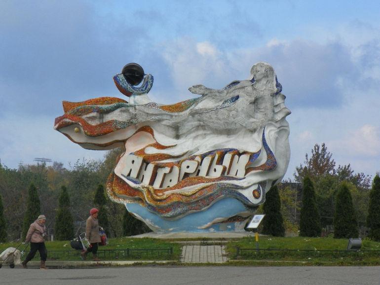 Курорт солнечного камня – Янтарный