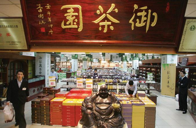Чайный мир Пекина